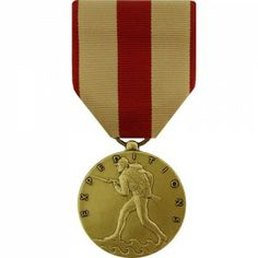 The Marine Corps Expeditionary Medal (MCEM) is a decoration presented to recognize marine Corps members who have landed on foreign shores and participated in operations against enemy forces. Individuals may also be eligible who served in a mission, where no other medal was given and is considered by an authority to warrant this award.