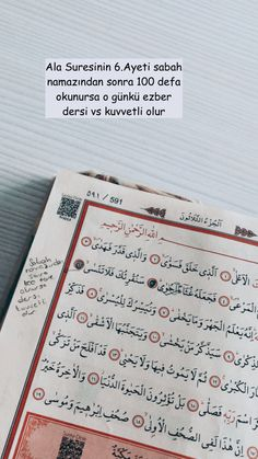 Hafiz, Galaxy Wallpaper, Allah, Event Ticket, Forget, Instagram, Bullet Journal, God, Allah Islam