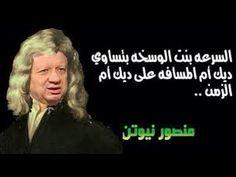 فيديو ضرب مرتضي منصور بالقفا _ خطيرررررررر