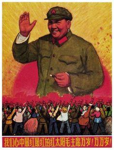 DVD Vintage Chinese Communist Poster Image China Propaganda ART Print MAO HI RES | eBay