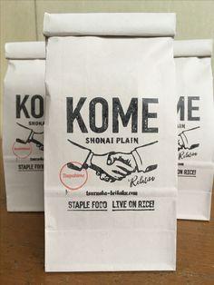 おいしいだけでなく、プレゼントしたくなるオリジナルデザインの米袋です。 #庄内米#庄内#鶴岡#鶴岡米穀#rice#design