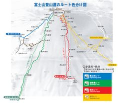 Mt. Fuji Climbing - Gotemba longest route (6+ hrs) Yoshida - access from Tokyo