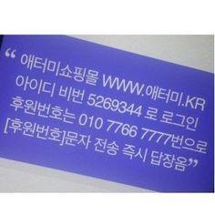 애터미 쇼핑몰 회원가입 방법 후원인번호 에터미.kr