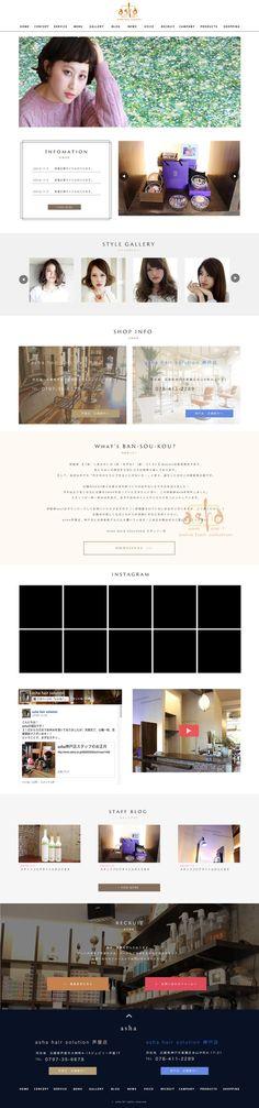 MisuzuTayaさんの提案 - ヘアサロンのホームページデザイン募集(TOPページ1ページのみ) | クラウドソーシング「ランサーズ」