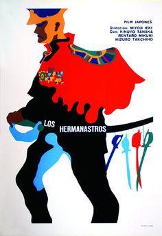 The Stepbrothers (Miyoji Leki, 1957) Cuban design by Eduardo Muñoz Bachs