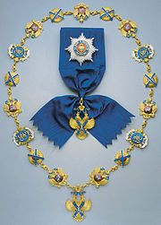 The Order of St. Andrew the Apostle the First-Called, the highest order of the Russian Federation Soldier Costume, Military Decorations, Order Of The Garter, Magical Jewelry, Royal Jewelry, Men's Jewelry, Jewellery, Coat Of Arms, Creations