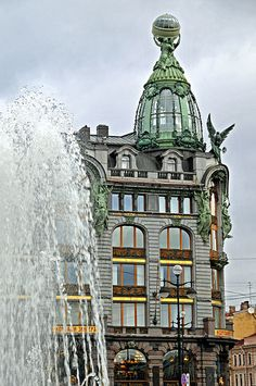 The amazing Singer Building on Nevsky Prospect, St. Petersburg, Russia