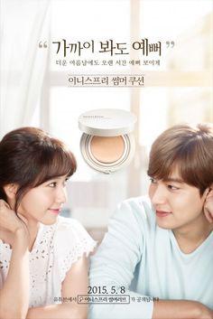Lee Min Ho and Yoona in their Innisfree web series