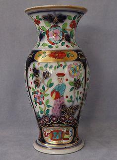 BAYEUX : Vase en Porcelaine à Décor au Chinois Période Langlois du XIXème