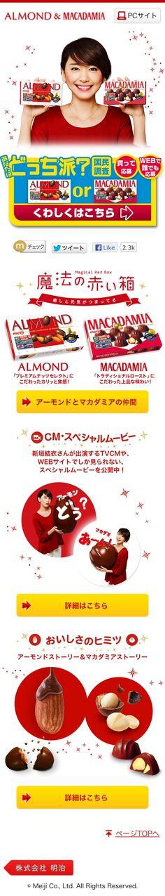 http://www.meiji.co.jp/sweets/chocolate/almond/