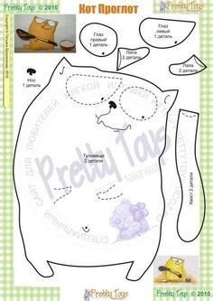 Potryasayushhie-kotiki-podushki-svoimi-rukami-Zamechatelnyj-podarok-k-Novomu-godu-8.jpg (427×604)