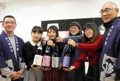日本酒の新銘柄「天弓」店頭に   河北新報オンラインニュース