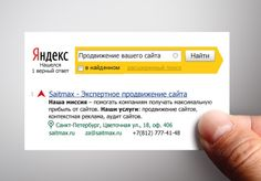 креативная визитка - Поиск в Google