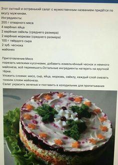 Fern Plant, Vegan Snacks, Freezer Meals, Kiwi, Finger Foods, Cooking Recipes, Peta, Easy Meals, Diy