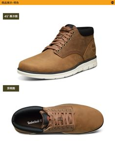 34 Best Timberland添柏岚images in 2017 | Cheap dress shoes