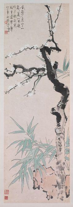 Plumb, Bamboo and Rock, Xu Beihong