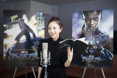 La danse de Kanako Momota (Momoiro Clover Z) pour Black Panther !