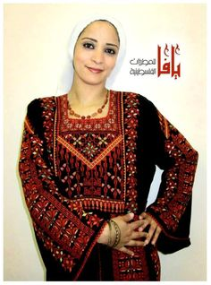 YAFA Palestinian traditional dresses