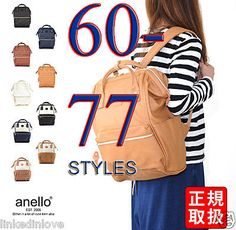 Anello-Japan-LARGE-MINI-Backpack-Hot-Selling-Rucksack-Canvas-Quality-School-Bag