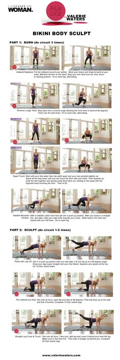 Bikini Body Sculpt   A-List Look With Valerie Waters printable workout sheets.