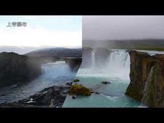 冰島景點  送君情淚