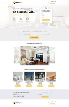 LandingPage Landing, Web Design, Design Web, Website Designs, Site Design