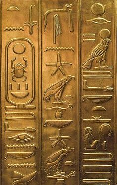 themagicfarawayttree:  Hieroglyphic Cartouche