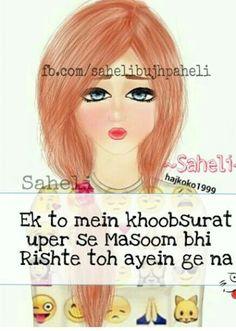 Hahahha ... Pyaari tu hoon ;)