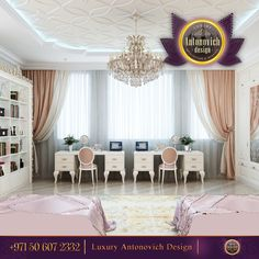 Gorgeous Style!Sophisticated Atmoshere! Its simply amazing!These hues make you feel relaxed and peaceful!Welcome to the world of beauty! http://www.antonovich-design.ae/ Call us +971 50 607 2332 #antonovichdesign, #interiordesign, #interior, #curtains, #dubaistyle, #dubai2020, #homestyle, #bedroom