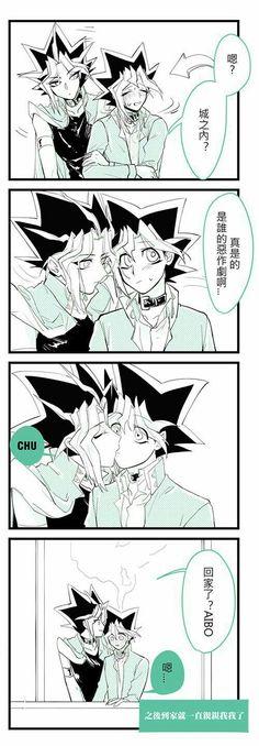 from the story ~♥Estupideces Yu-gi-oh! by StarsetEverglow (👁️🗨️DarkLight) with reads. Yu Gi Oh, Beyblade Characters, Anime Characters, Wattpad, Yugioh Yami, Anime Life, Nisekoi, Card Games, Digimon