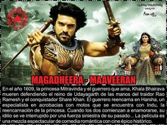 Ram Charan, Kajal Aggarwal south indian movie Magadheera is second biggest film in Tollywood wiki Free Movie Downloads, Full Movies Download, Time Photo, Movie Photo, Movie Songs, I Movie, Bollywood Box, Movies To Watch Online, Indian Movies