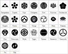 Samurai Family Crests on The Samurai Archives Japanese History Page. Compiled by F. W. Seal.