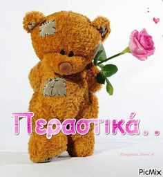 Happy Name Day, Happy Day, Birthday Greetings, Happy Birthday, Words Of Comfort, Love Bear, Get Well Soon, Greek Quotes, Beautiful Images