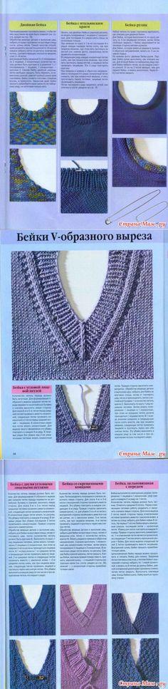 mizrah.ru Knitting Stitches, Knitting Patterns, Crochet Patterns, Knit Or Crochet, Free Crochet, Stitch Patterns, Free Pattern, Knitwear, Crochet Necklace