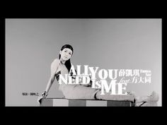 薛凱琪 Fiona Sit - ''All You Need Is Me'' MV