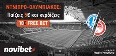 η Novibet χαρίζει σε όσους φίλους της στοιχηματίσουν στον αγώνα Ντνίπρο-Ολυμπιακός ένα Δωρεάν Στοίχημα Free Bet αξίας 10€!
