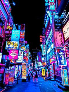 ITAP of a street in korea Aesthetic Korea, Night Aesthetic, City Aesthetic, Japanese Aesthetic, Travel Aesthetic, Ville Cyberpunk, Cyberpunk City, South Korea Photography, City Photography