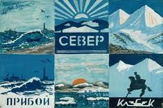 Image result for Soviet Sots Art
