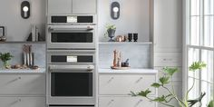 Wall Oven Microwave Combo, Gas Wall Oven, Electric Wall Oven, Microwave Cabinet, Cooking Appliances, Kitchen Appliances, Best Wall Ovens, Kitchen Appliance Reviews, Single Wall Oven