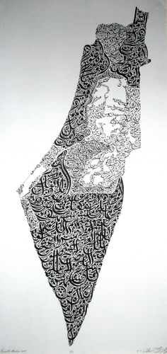 The map of Palestine is depicted in calligraphy of Surah 85 (Al-Buruj), showing the different borders as they have changed over time due to Israeli occupation and illegal settlements.
