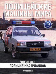 Полицейские машины мира №62 (2015)