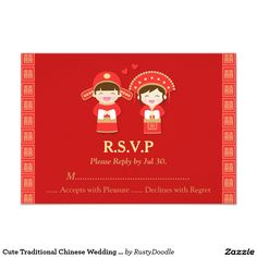 Cute Traditional Chinese Wedding Couple RSVP 3.5x5 Paper Invitation Card