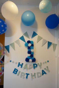 1歳誕生日飾り付け