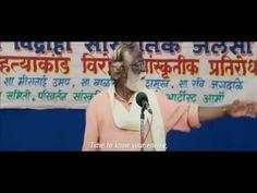 Court 2015 Marathi Full Movie (with English Subtitle)