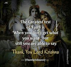 That's exactly what Faith is. Krishna Leela, Jai Shree Krishna, Krishna Radha, Lord Krishna, Radha Krishna Love Quotes, Radha Krishna Pictures, Krishna Photos, Sanskrit Quotes, Gita Quotes