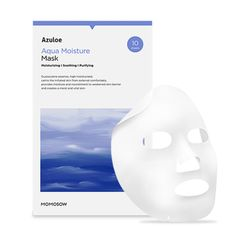 High-moisturized guaiazulene essence calms the irritated skin from external comfortably and strengthens the skin barrier, creating a moist and vital Medical Packaging, Cosmetic Packaging, Beauty Packaging, Packaging Design, Face Facial, Facial Masks, Face Contouring Makeup, Silicone Masks, Clay Face Mask