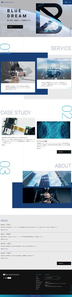 ブルーマリンパートナーズ web design Website Layout, Web Layout, Layout Design, Book Design, App Design, Active Design, Modern Website, Best Ads, Ui Web
