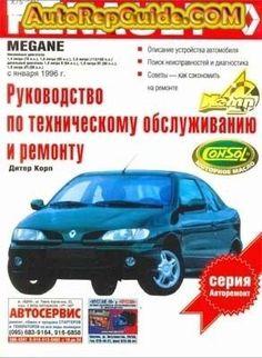 Download free - Renault Megane (1996+) repair manual: Image:… by autorepguide.com