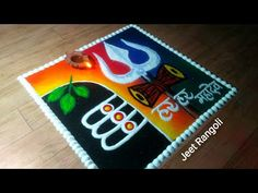 Easy Rangoli Designs Videos, Rangoli Designs Simple Diwali, Indian Rangoli Designs, Rangoli Designs Latest, Rangoli Designs Flower, Free Hand Rangoli Design, Rangoli Border Designs, Small Rangoli Design, Rangoli Patterns