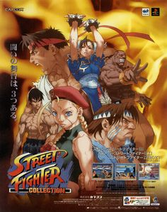 418 Best Street Fighter Images Street Fighter Street